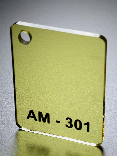 amarelo-AM-301-Fluorescente